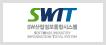 SWIT산업정보종합시스템